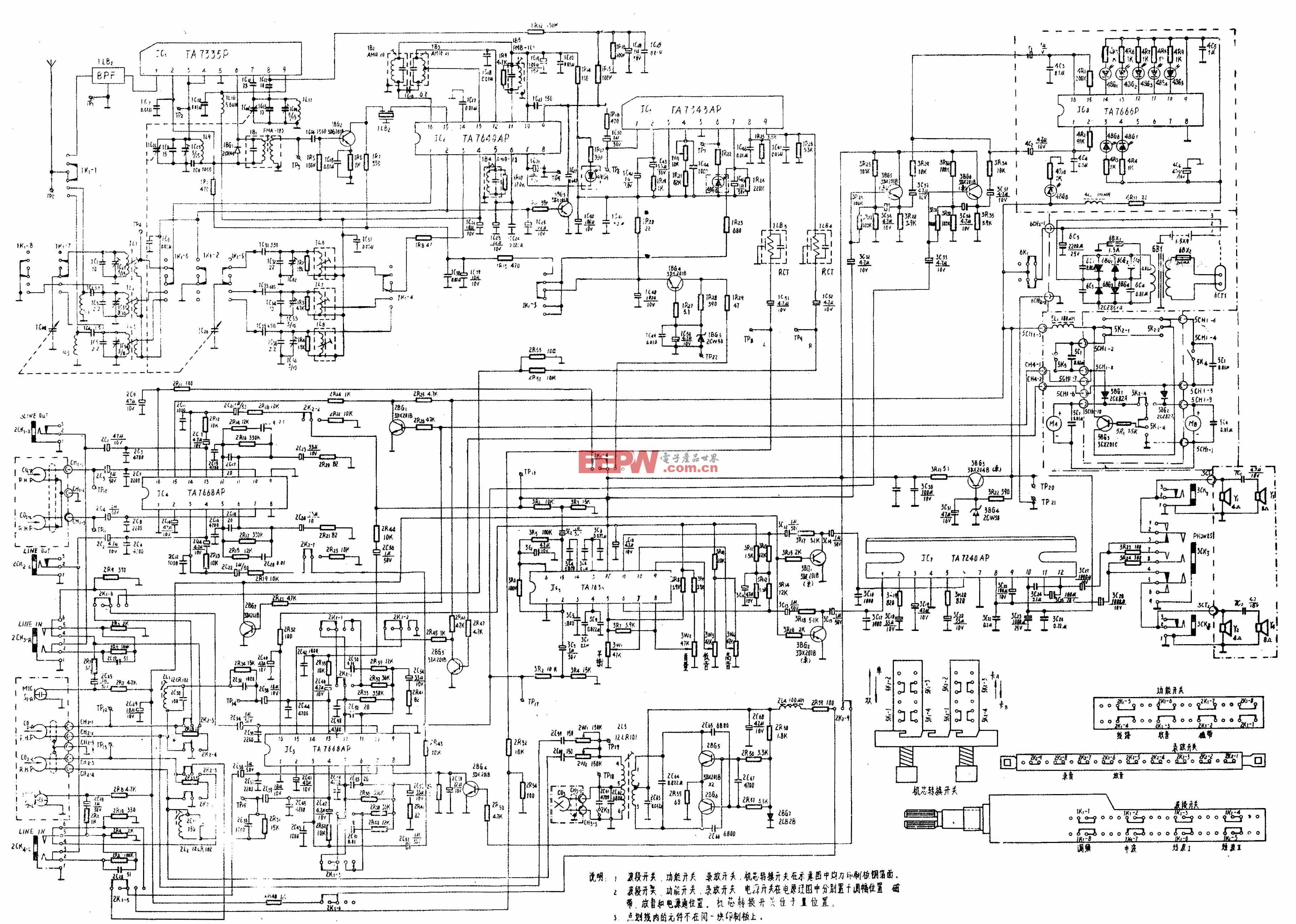 航天牌KYS425型分箱式雙卡立體聲收錄機電路原理圖