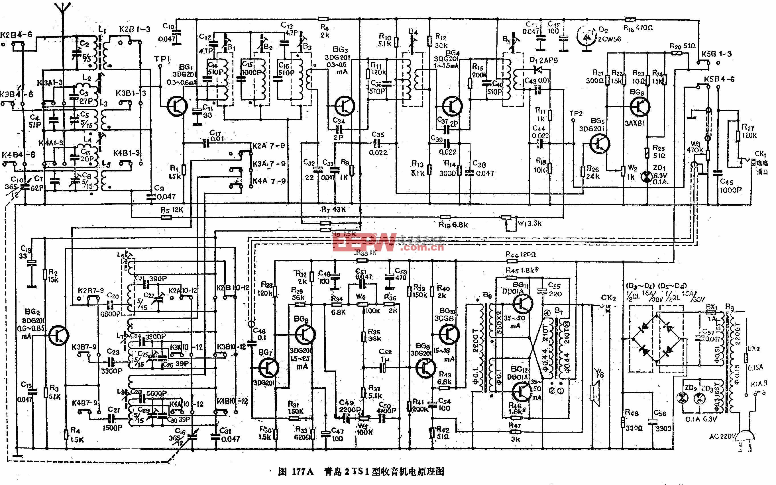 十二晶体管二、三波段收音机-青岛牌2TS1型收音机