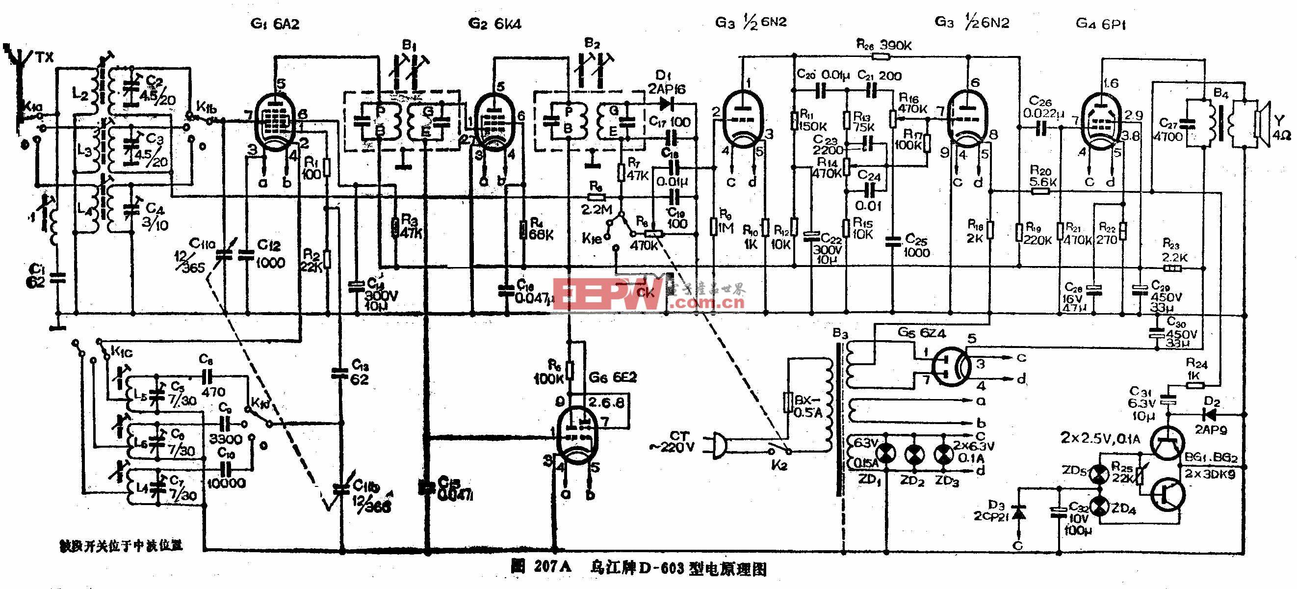 六灯电子管三波段收音机-乌江牌D-603型电子管收音机