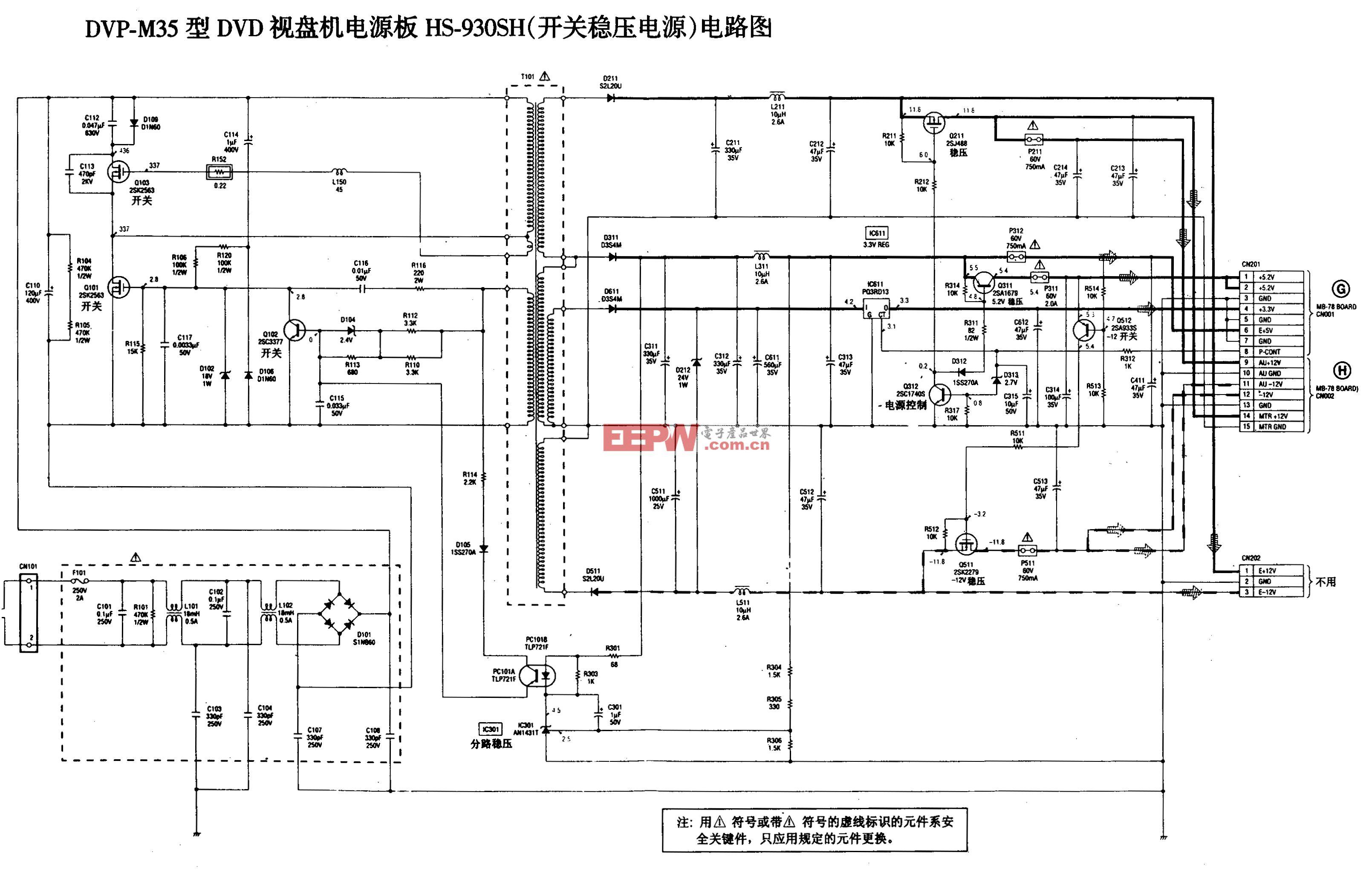 SONY DVP-M35型DVD-HS-930SH(开关稳压电源)电路图