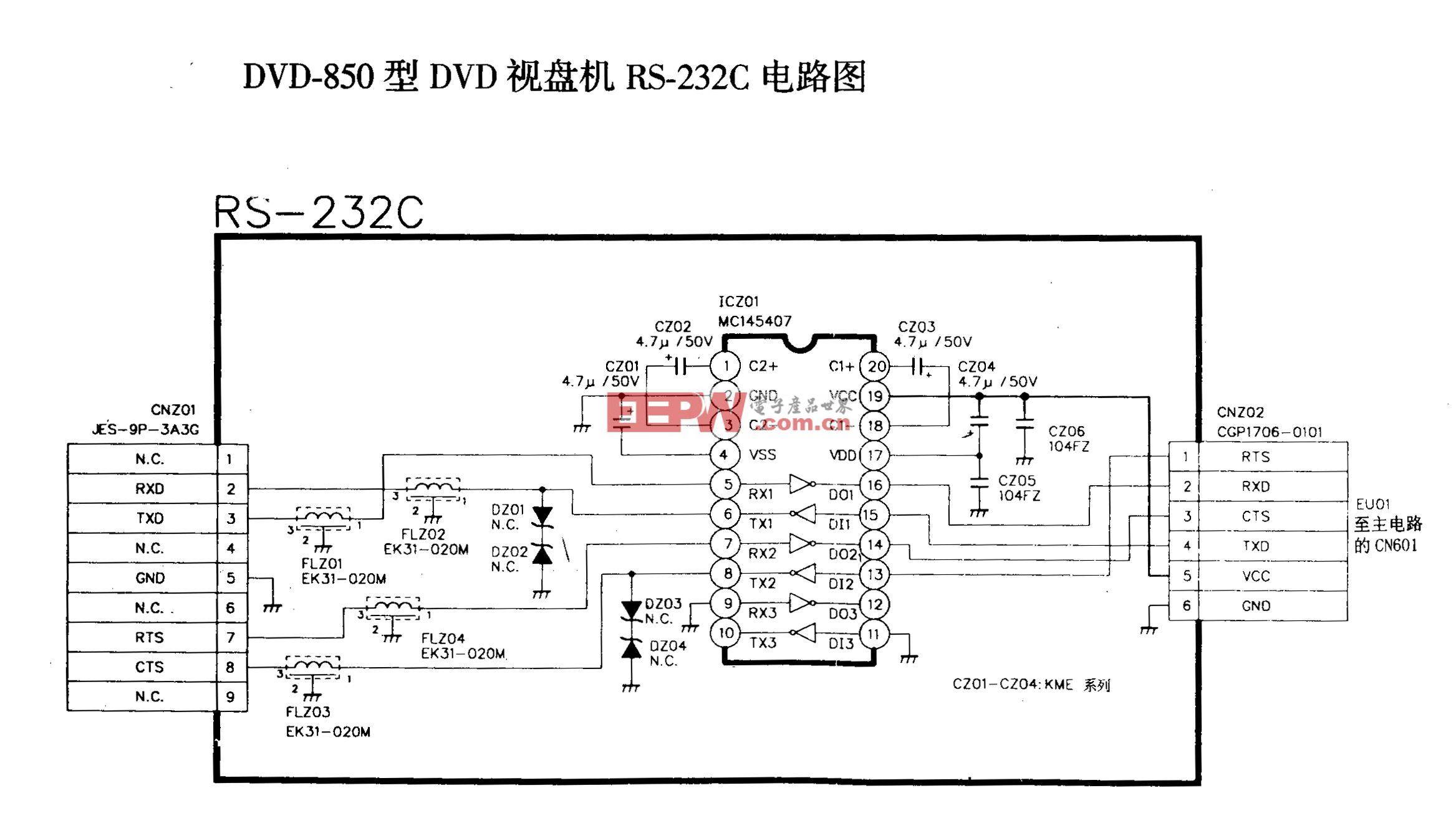 新科DVD-850型DVD-RS-232C电路图