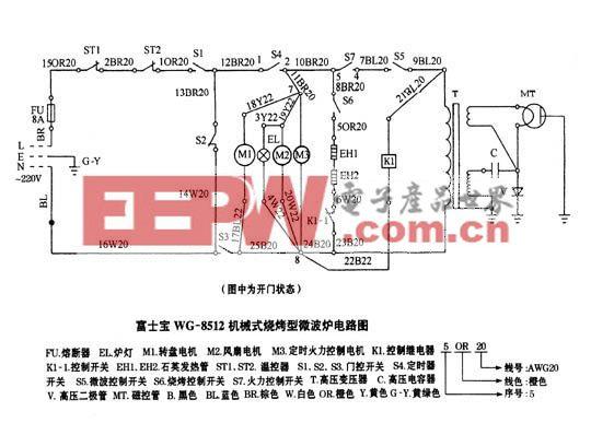 富士宝-W-8512机械式烧烤型