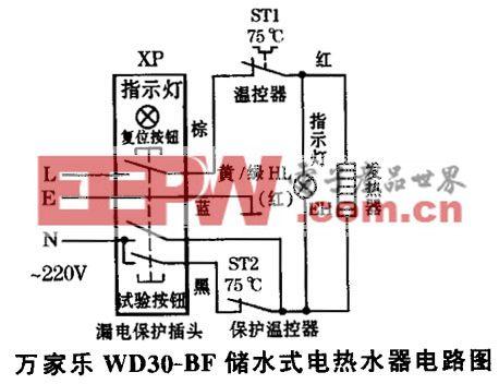 万家乐-WD30-BF储水式
