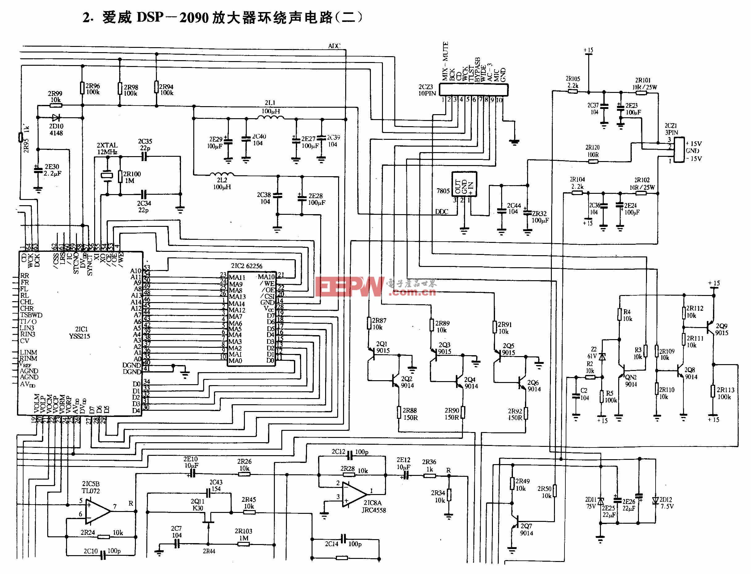 爱威-爱威DSP-2090放大器环绕声电路(二)