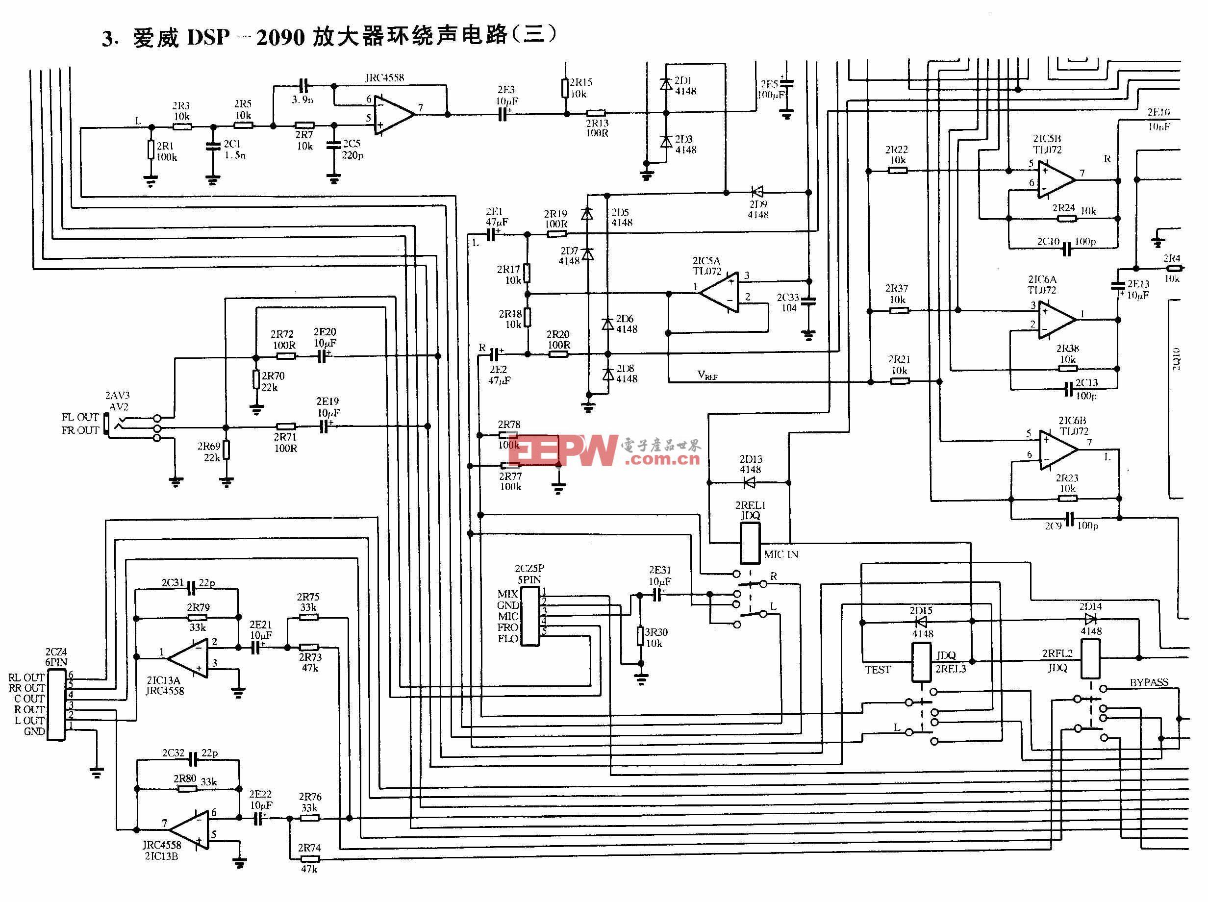 爱威-爱威DSP-2090放大器环绕声电路(三)