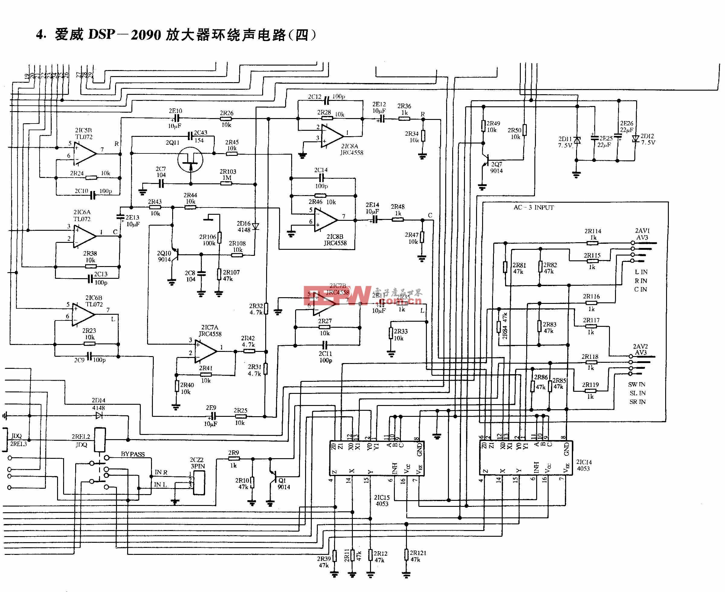 爱威-爱威DSP-2090放大器环绕声电路(四)