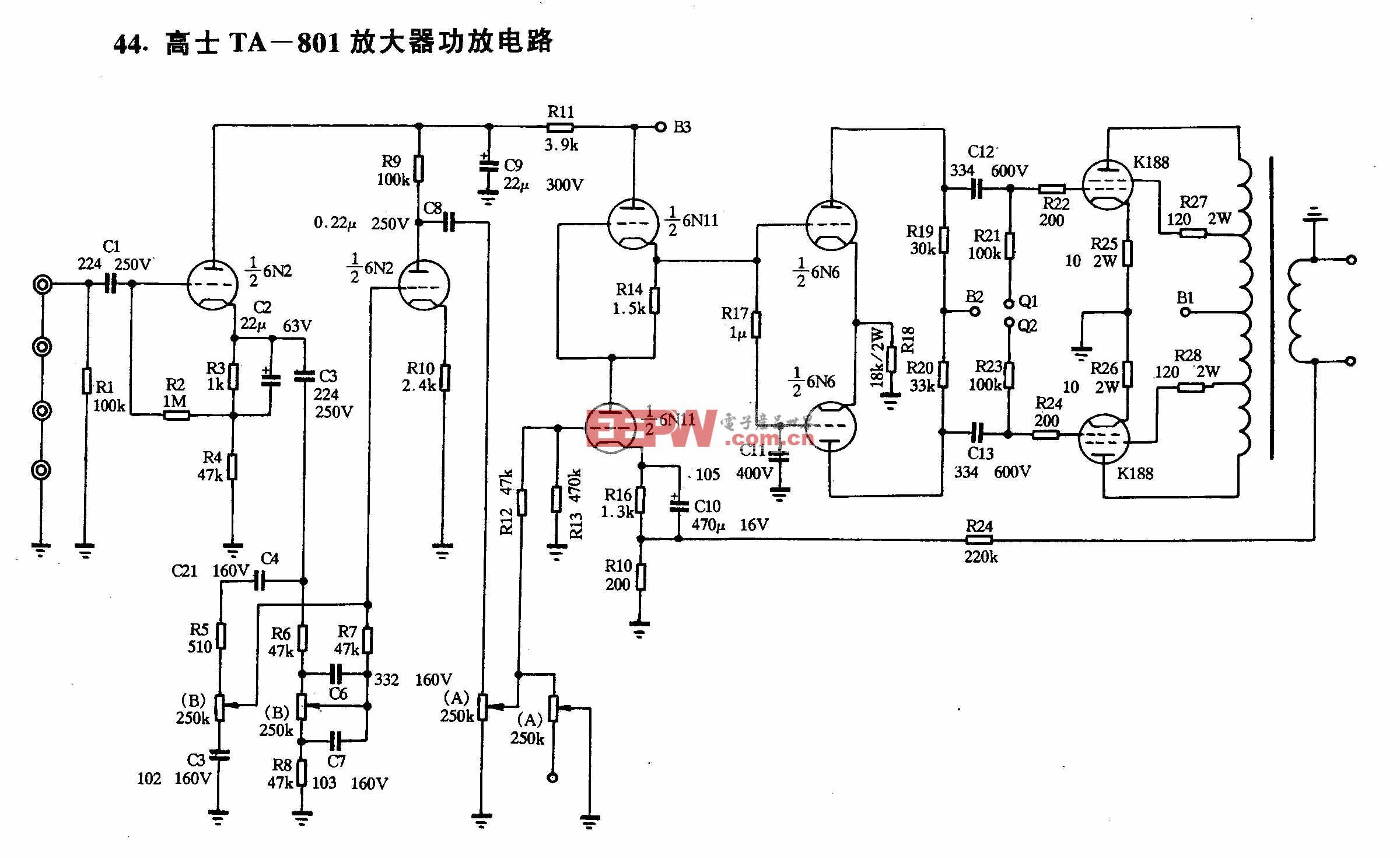 高士TA-801放大器功放电路