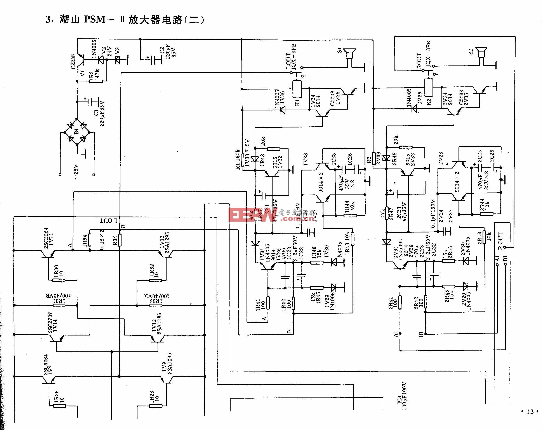 湖山PSM-II放大器电路(二)