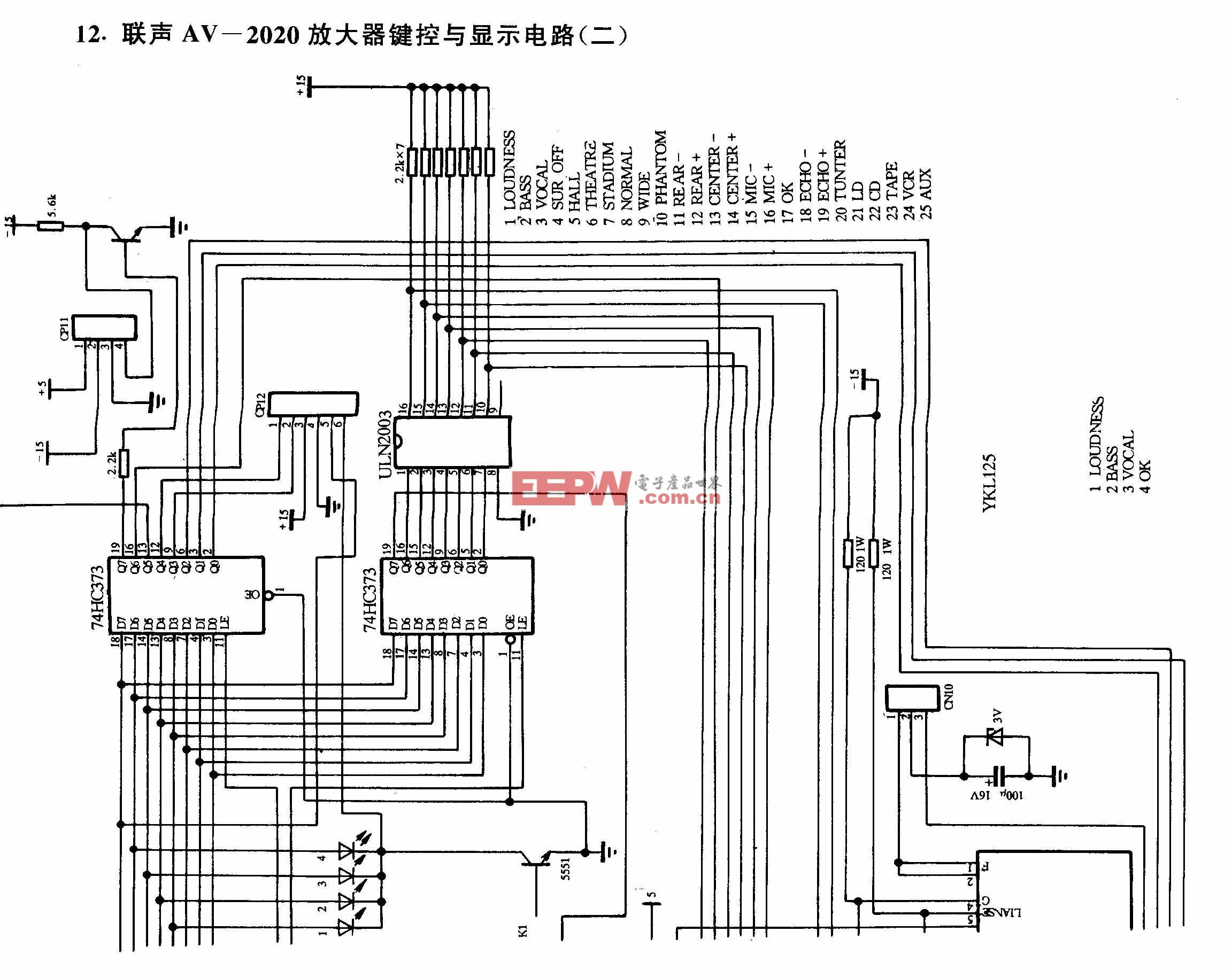 联声AV-2020放大器键控与显示电路(二)