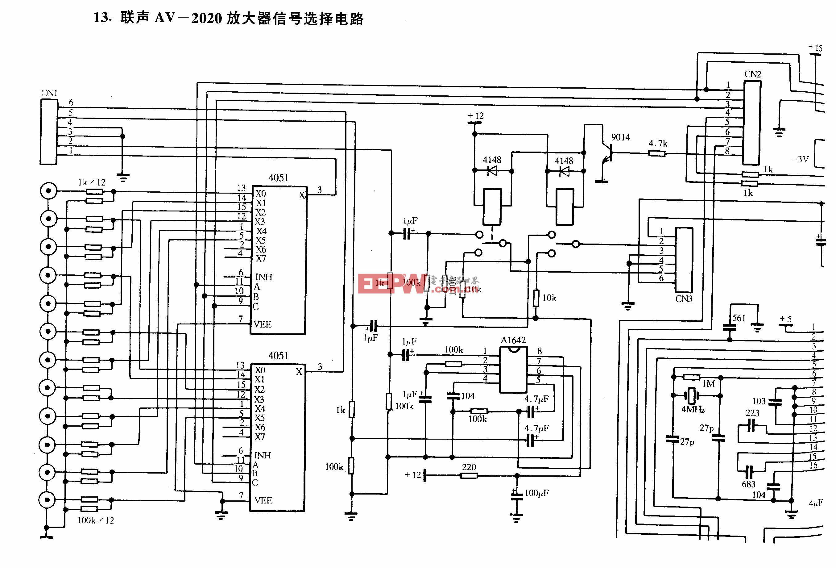 联声AV-2020放大器信号选择电路