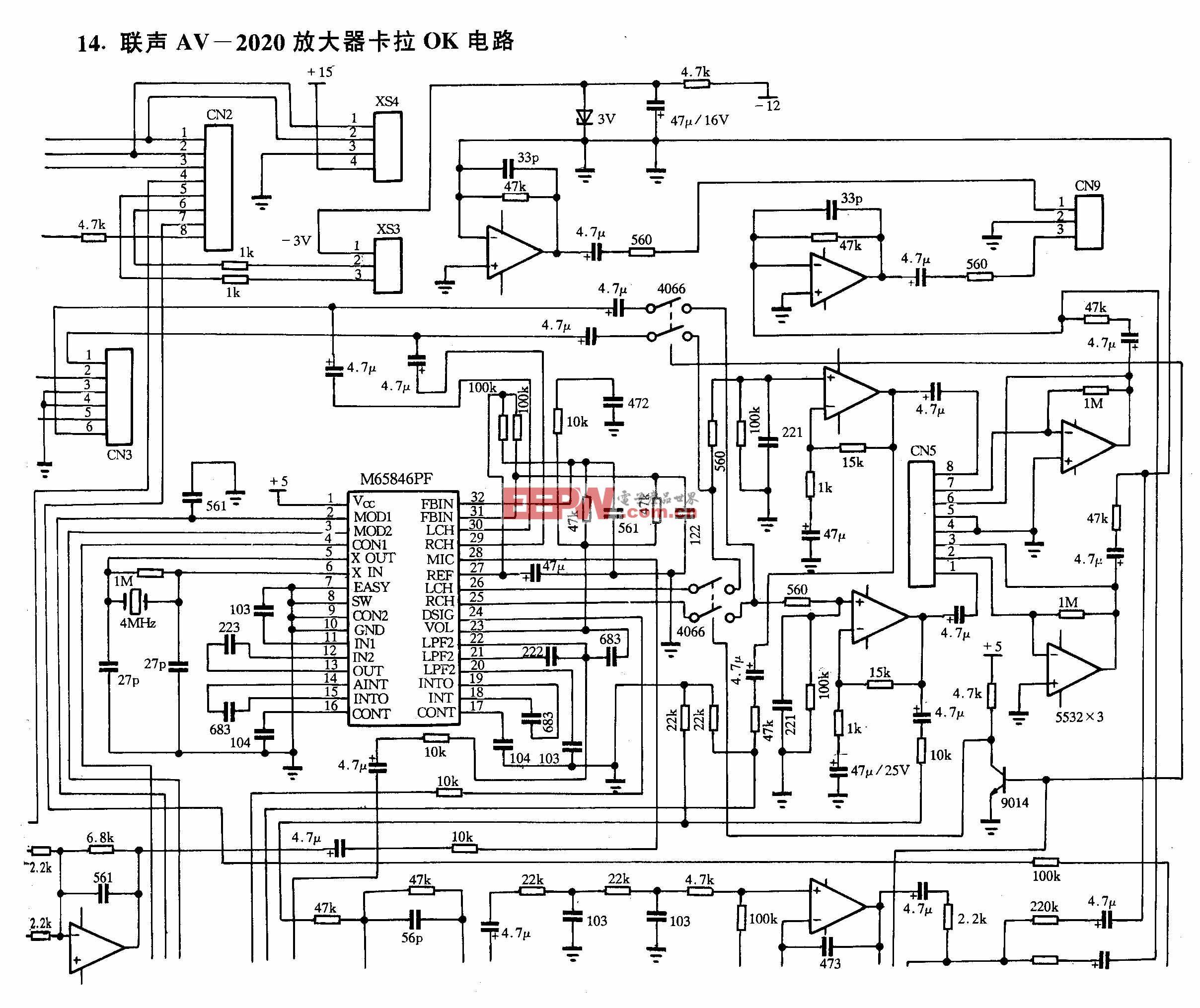 联声AV-2020放大器卡拉OK电路