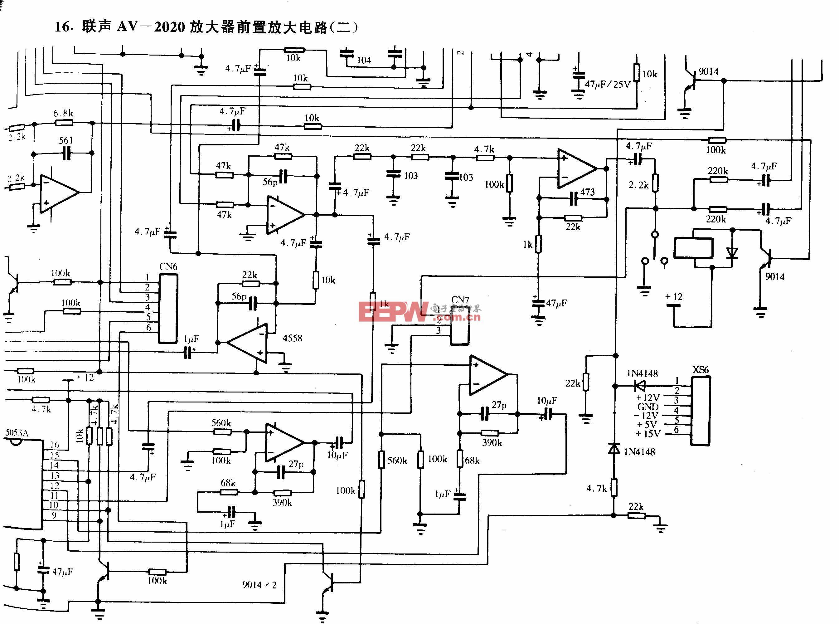 联声AV-2020放大器前置放大电路(二)