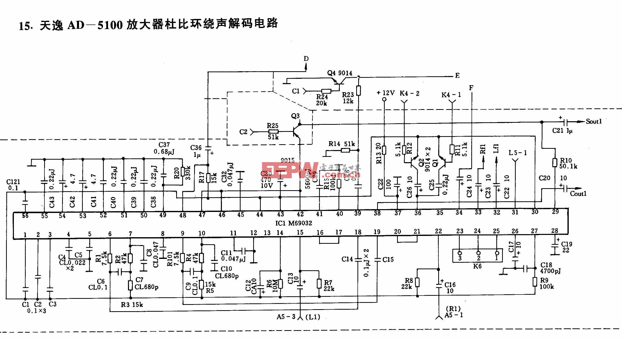 天逸AD-5100放大器杜比环绕声解码电路