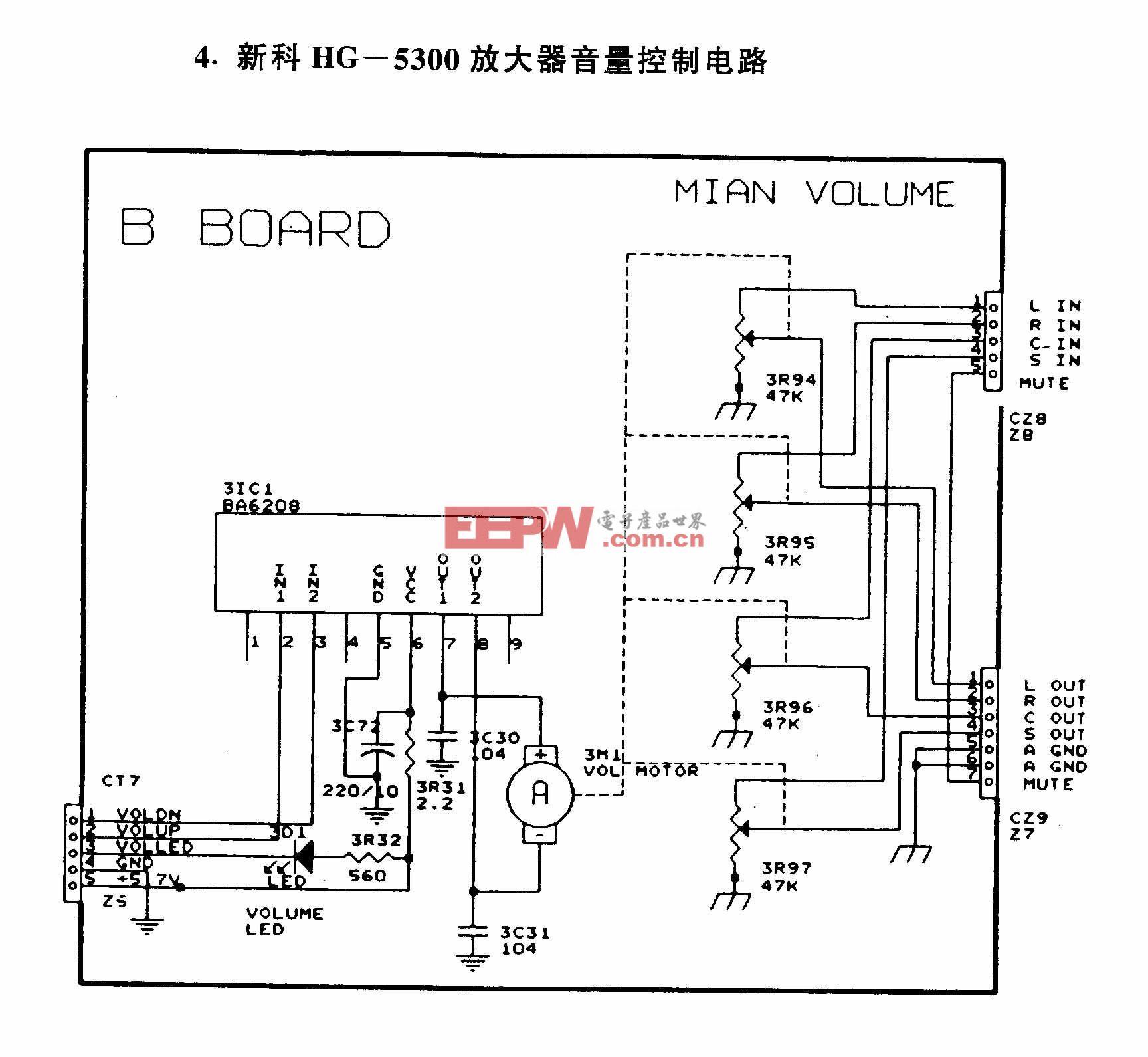 新科HG-5300放大器音量控制电路