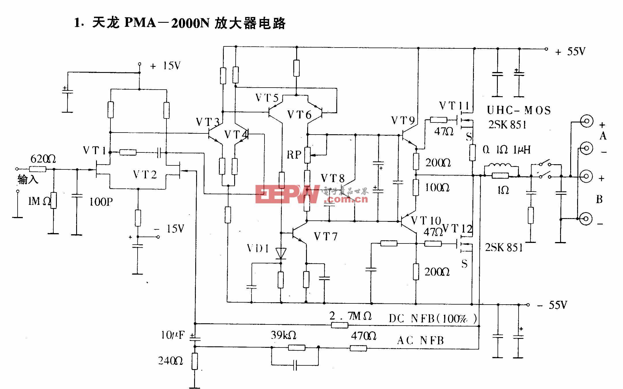 天龙PMA-2000N放大器电路