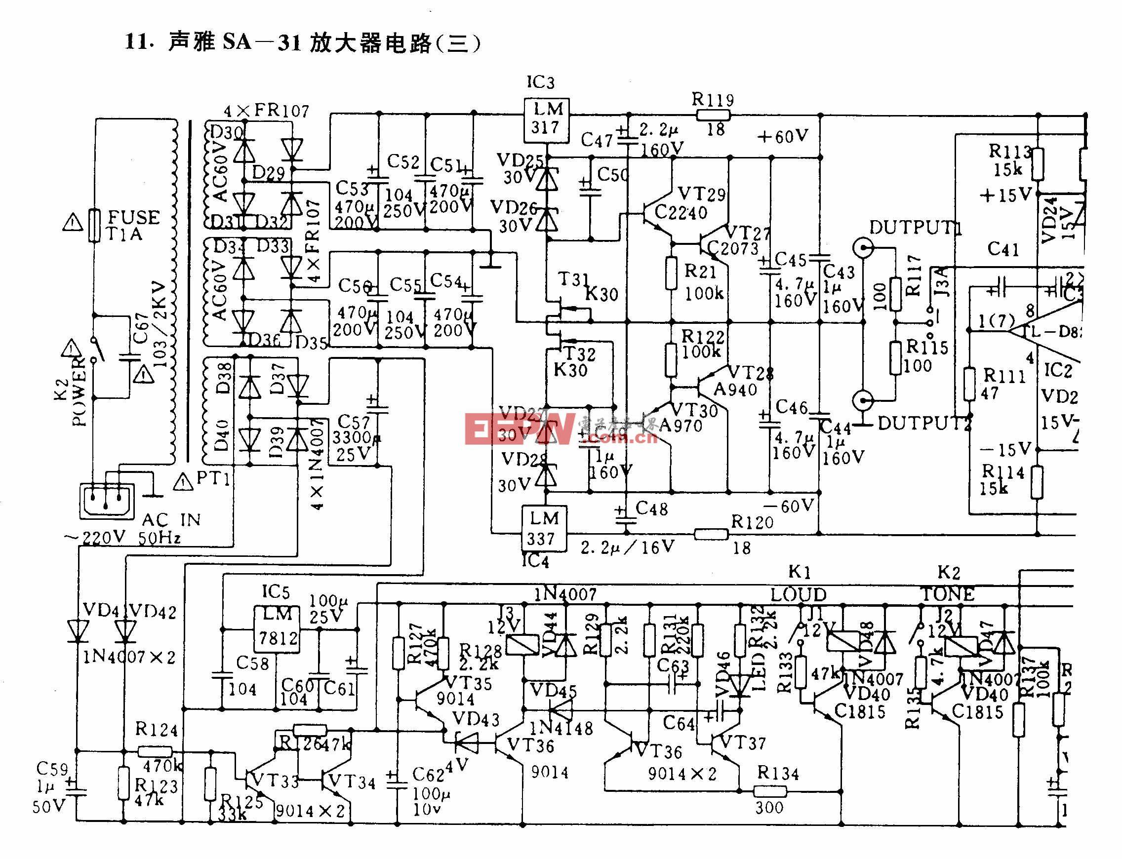 声雅SA-31放大器电路(三)