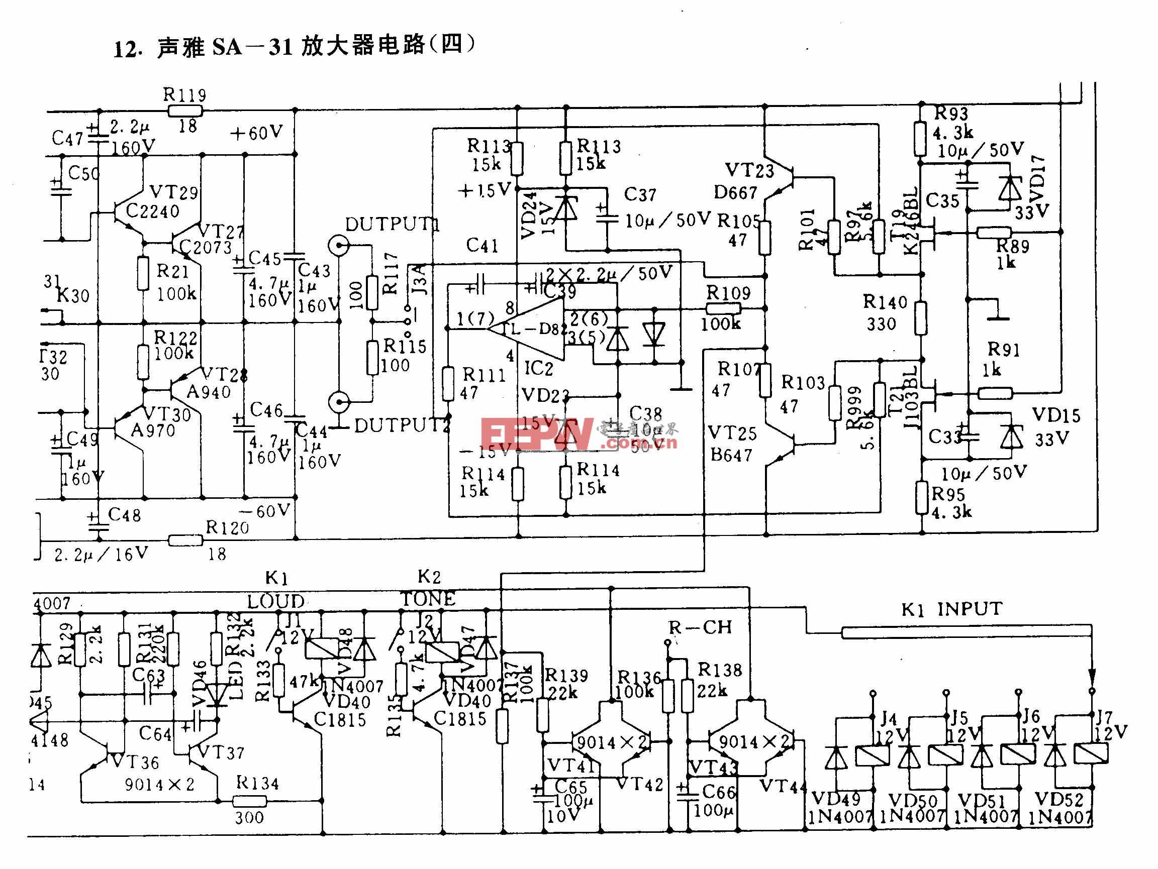 声雅SA-31放大器电路(四)