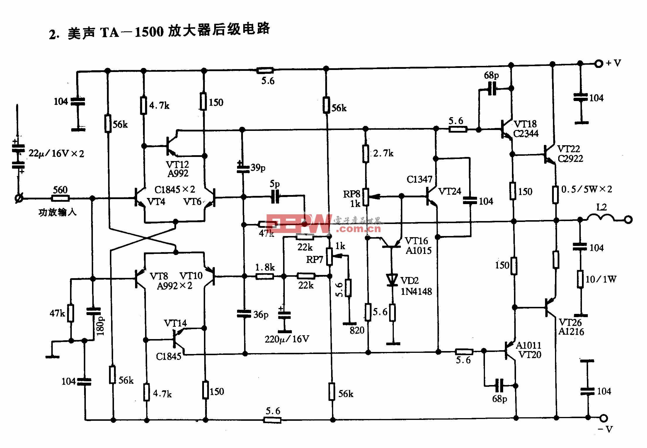 美声TA-1500放大器后级电路