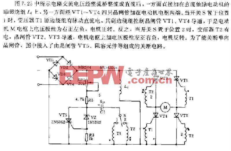 晶闸管控制直流电动机正反转电路图片