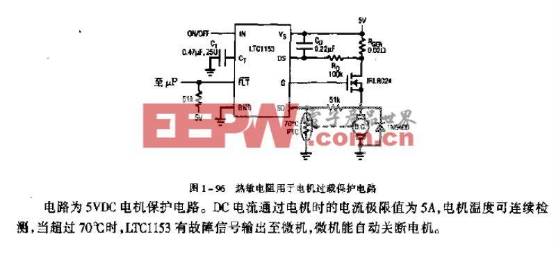 电机过载保护电路 电路图 电子产品世界 高清图片