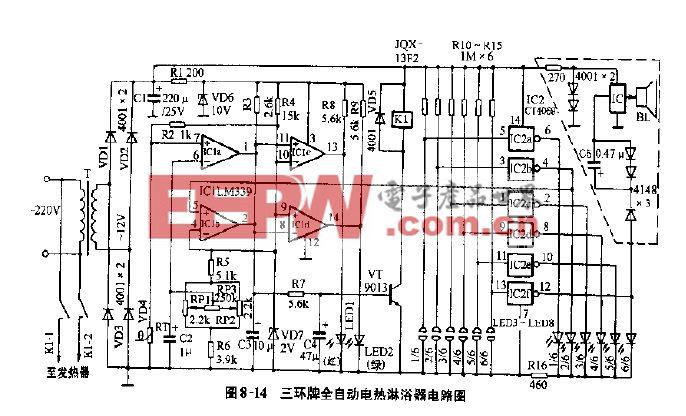 电热水器电路图03