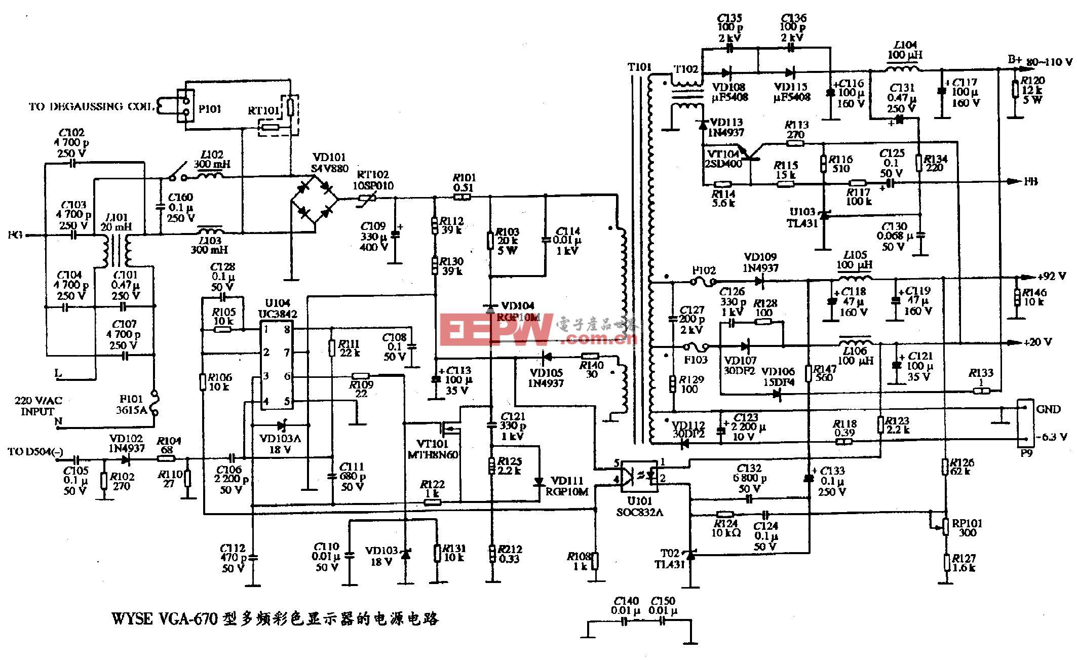116、WYSE VGA-670型多频彩色显示器的电源电路图