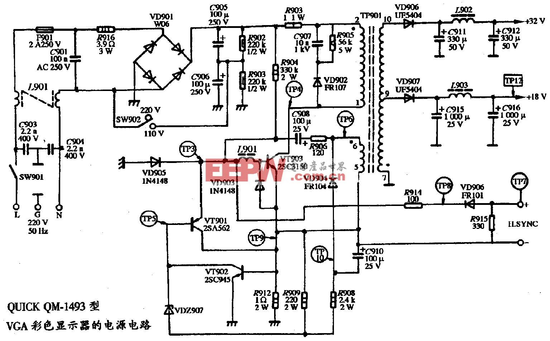 108、QUICK QM-1493型VGA彩色显示器的电源电路图