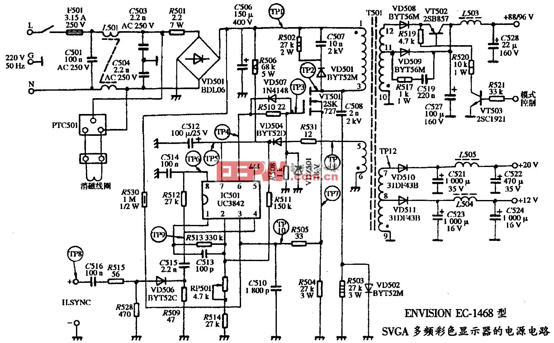 48、ENVISION EC-1468型SVGA多频彩色显示器的电源电路图
