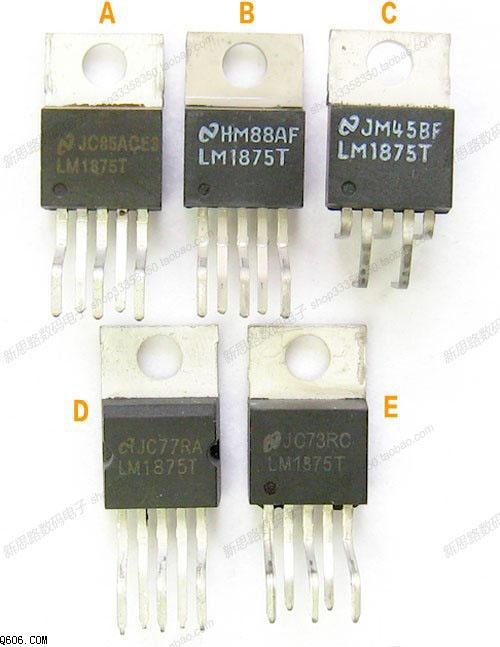 功放IC-LM1875真假鉴别方法,实物图片大对比(1)