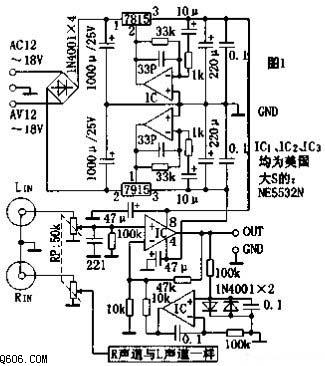 精准纯直流HIFI耳机放大器制作