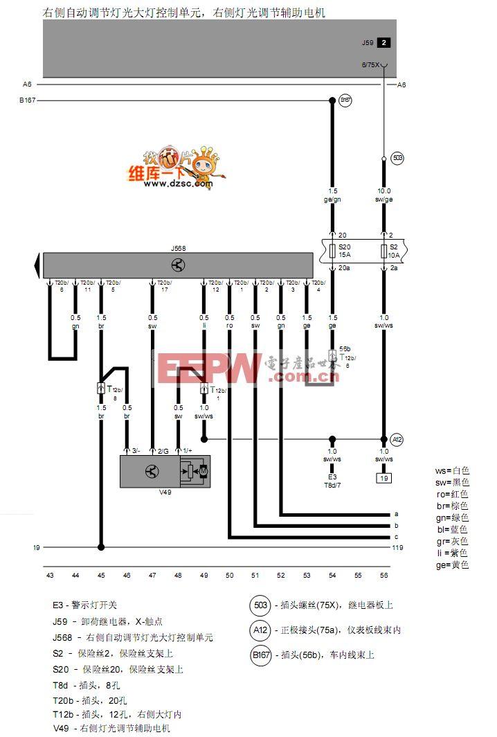 调节 电路图 电机 宝来 大灯 右侧/宝来右侧大灯调节电机电路图如下所示: