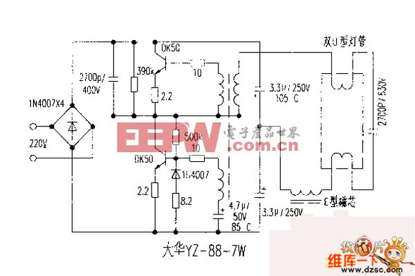 大华YZ-88-7W电子镇流器电路图