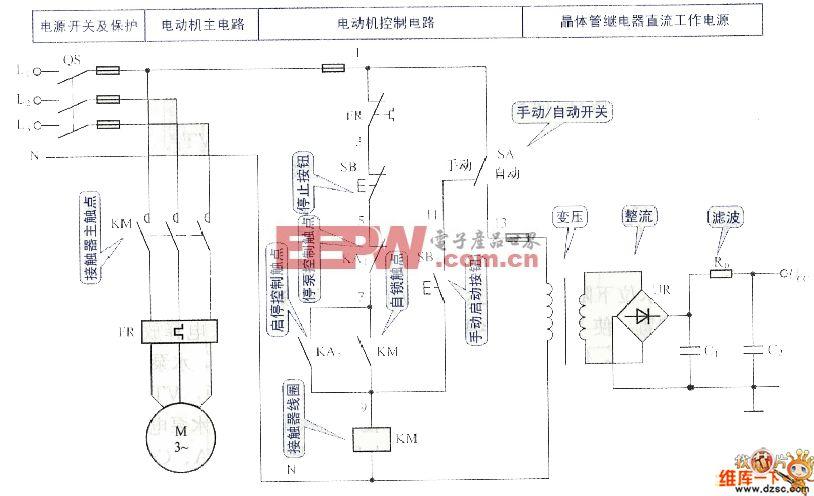 罐水式水位控制电路图