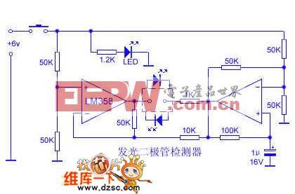 发光二极管检测器仪器仪表电路图