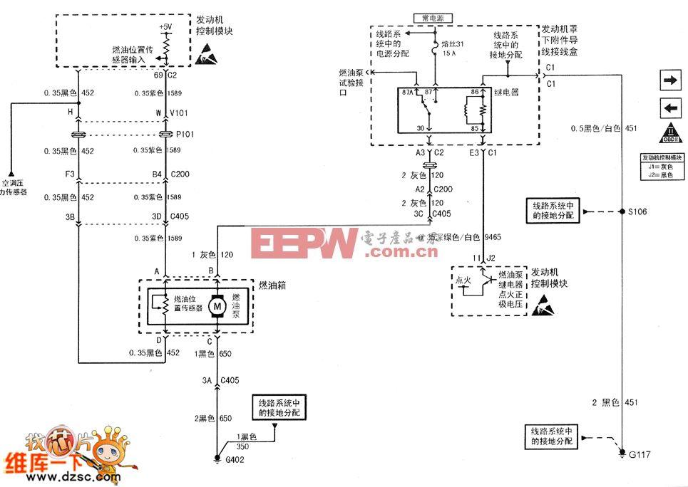 0l(l34)发动机燃油位置传感器电路图