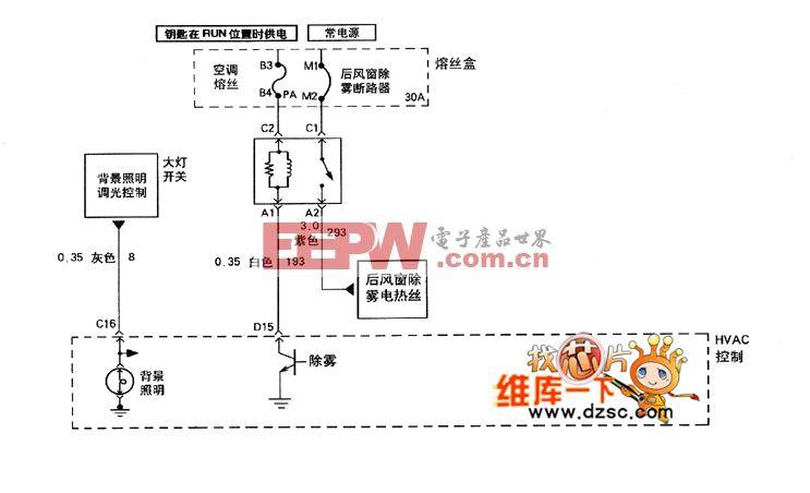 别克君威(rega)轿车的空调系统gs3.0,gs+电路图(二)