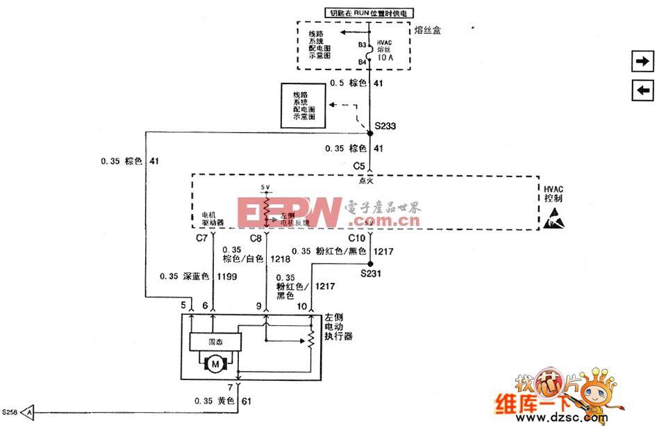 别克君威(regal)轿车的空调系统gs3.0,gs+电路图(四)
