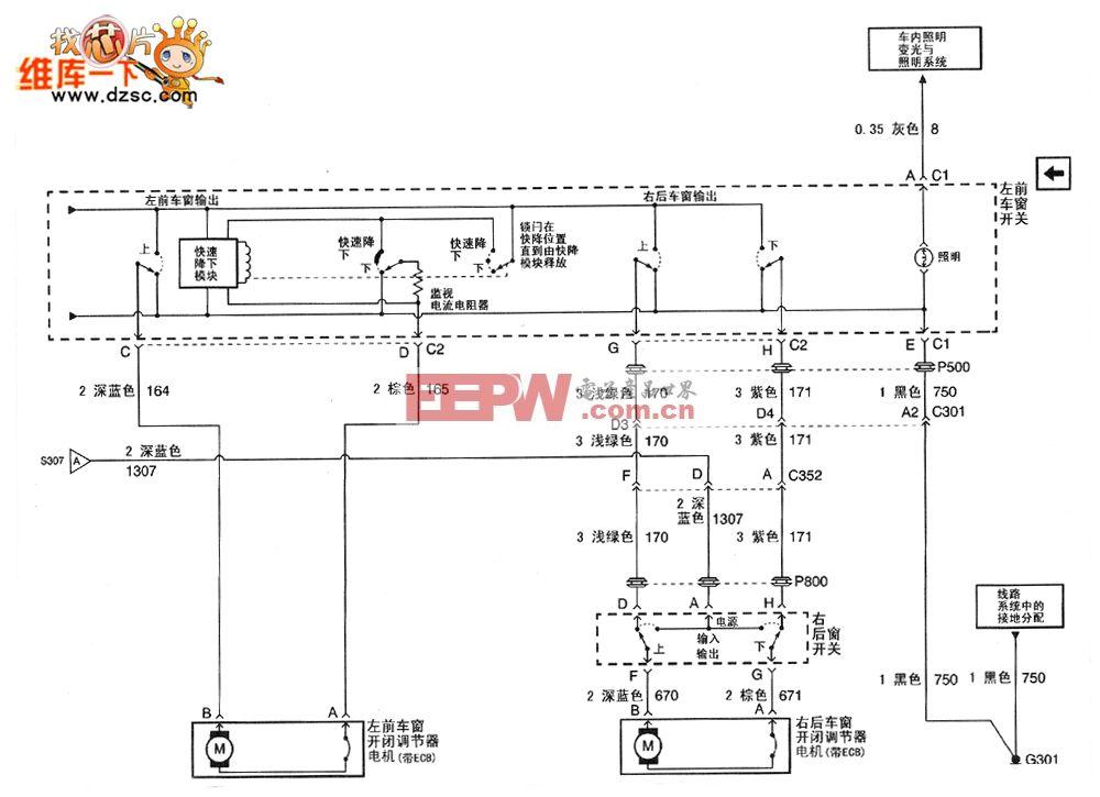 夏利2000发动机电路图二 -图二图片