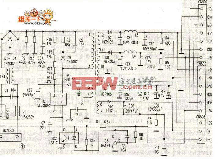 步步高(AB105BK)开关电源电路图