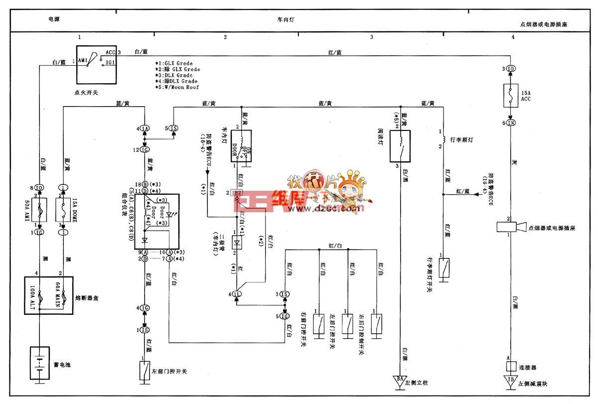 天津威驰车内灯和点烟器电路图高清图片