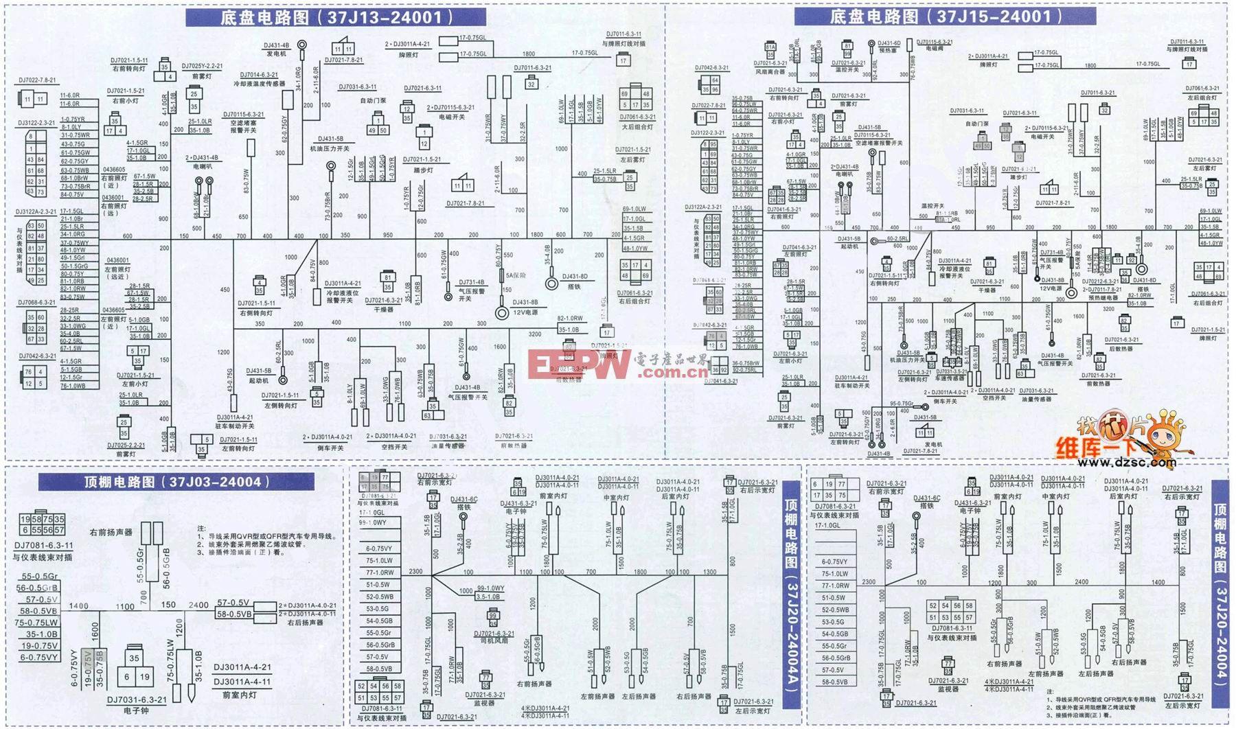 苏州金龙海格客车底盘与顶棚电路图