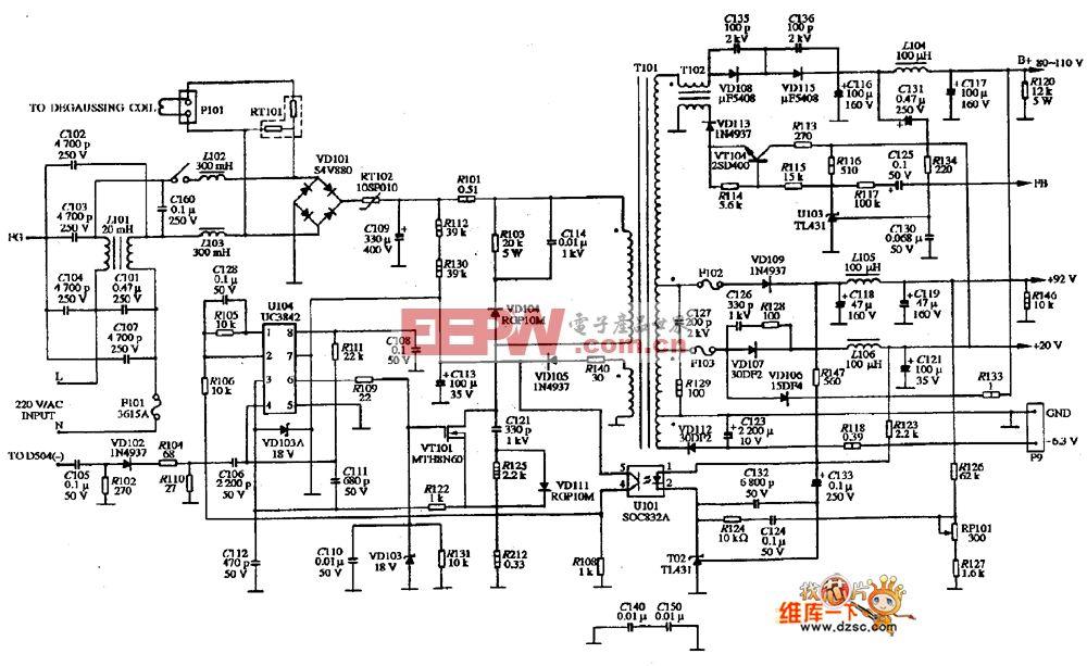 WYSE VGA-670型显示器电源电路图