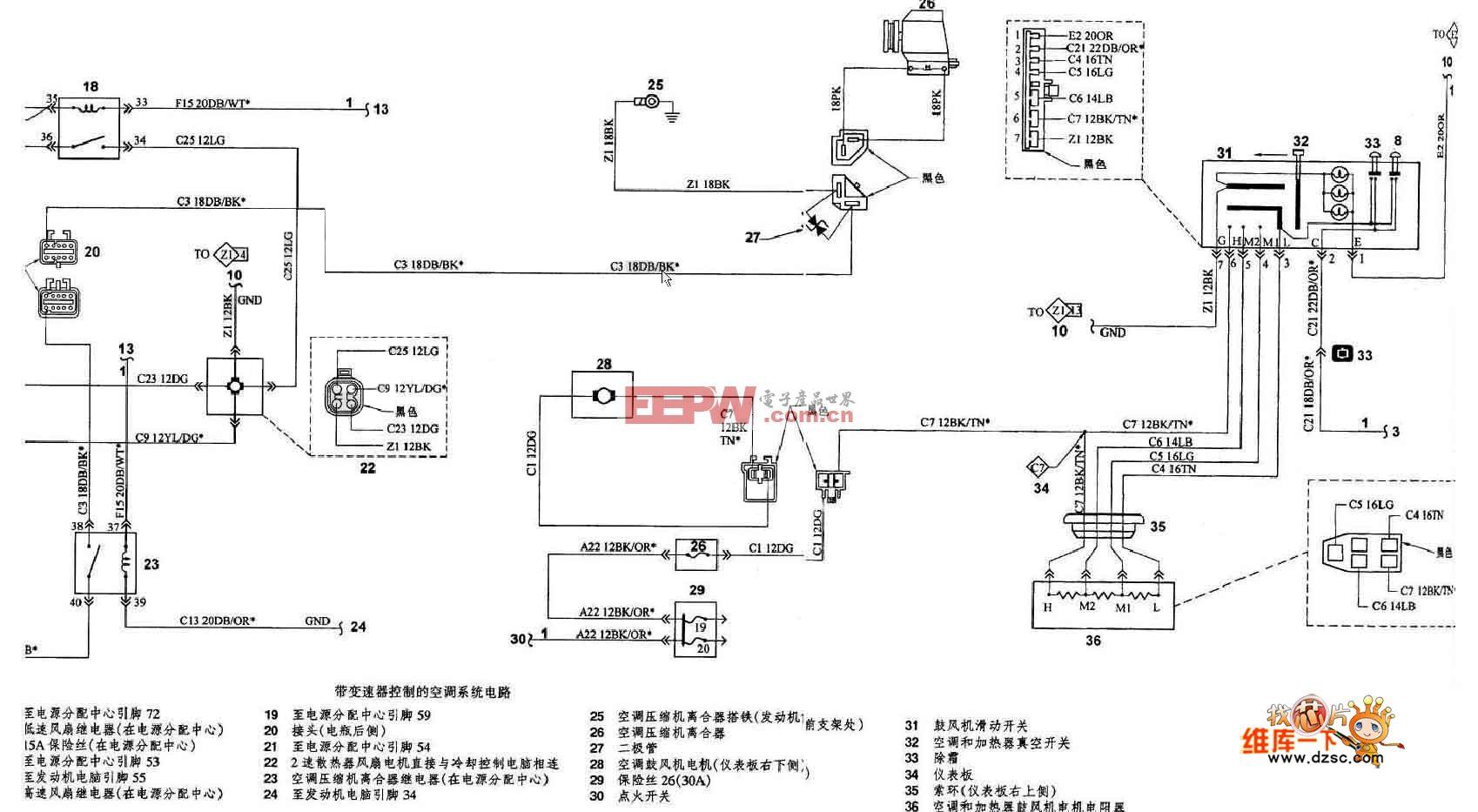 道奇带变速器控制的空调系统电路图