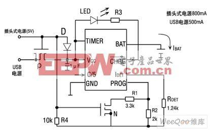 采用插头式或USB电源时充电电流不同的电路图