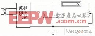 稳压电源性能指标测试电路图
