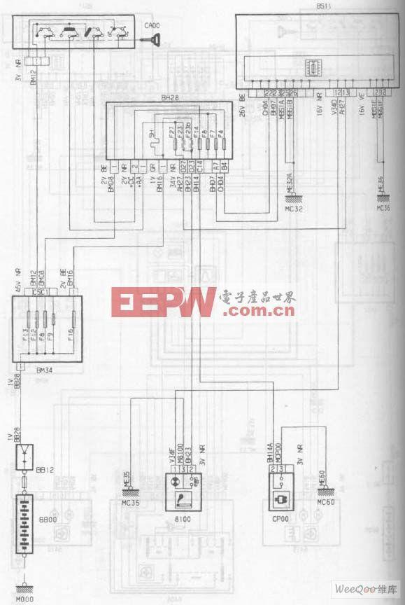 神龙毕加索2.0L轿车点烟器/附件插头电路图