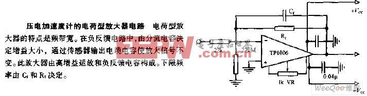 压电加速度计的电荷型放大器电路图