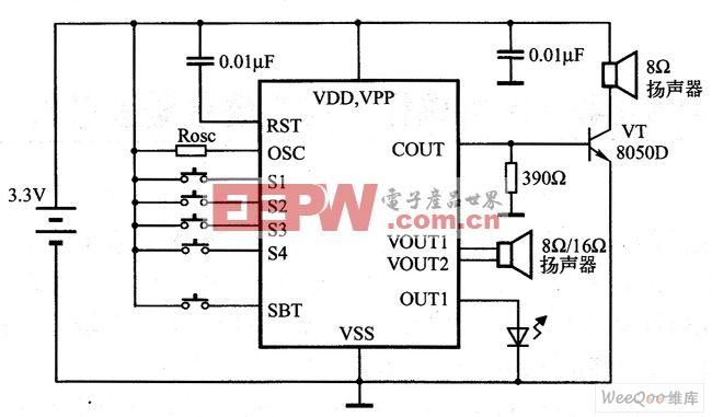3.3V充电电池供电应用电路图