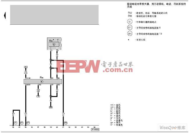 奥迪A6-移动电话适配装置的电路图二
