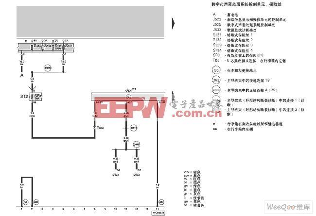奥迪A6-MMI 及6 通道DSP 数字声音处理系统(9VD)的电路图